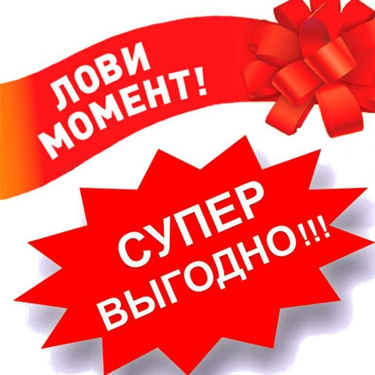 КОМПЛЕКТ БАЗОВЫЙ ШЛАГБАУМА BARRIER-PRO4000R КРУГЛАЯ СТРЕЛА 4М (DOORHAN)